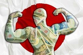 巨額の借金がある日本の財政が破綻しない理由と回避策