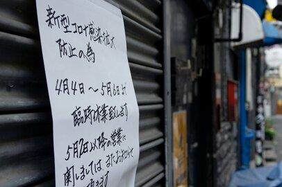 「日本の失業率は低い」は本当か? そのカラクリと労働者の現実