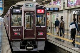 阪急梅田駅の切符の「田」は、なぜ口にバツなのか
