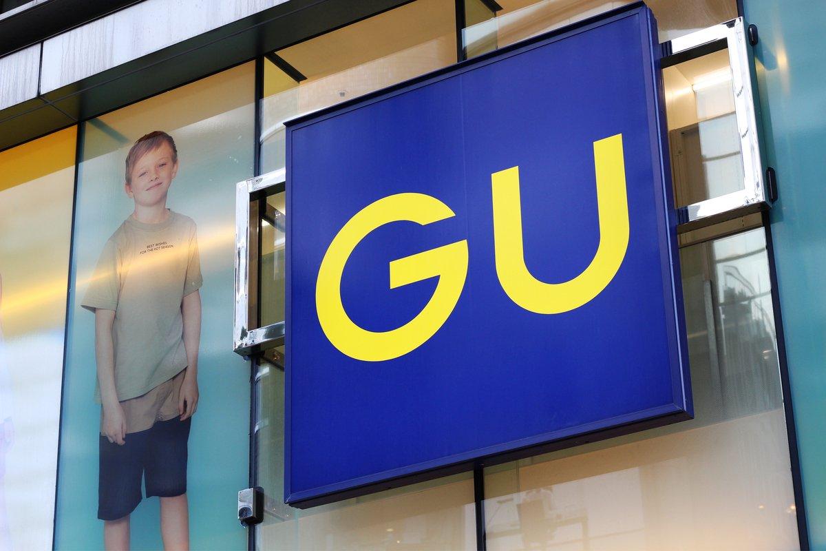 【GU新作リボン付マスク】「イヤーアクセみたいで可愛い」話題に。取外も可