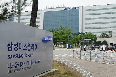 サムスンディスプレー、テレビ用有機EL量産へ13兆ウォン投資
