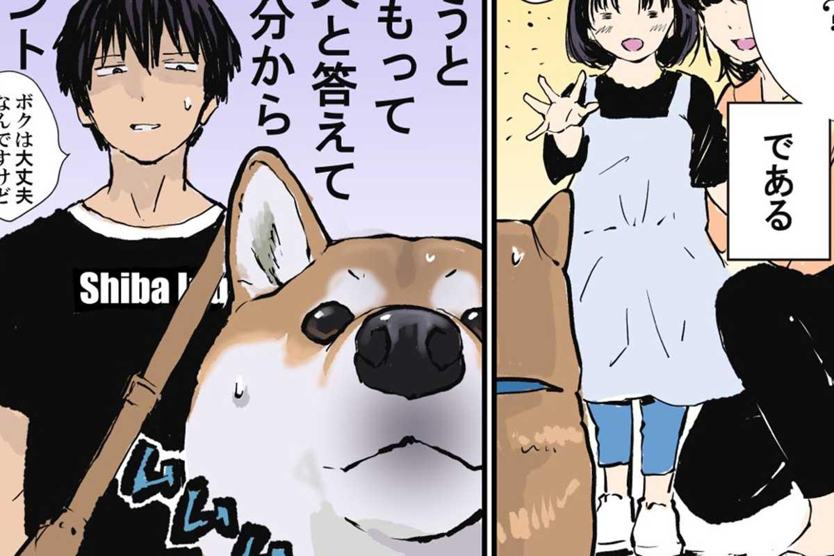 「ワンちゃんを撫でていいですか?」聞かれたときの犬の飼い主の気持ちを描いた漫画にツイッターで反響 - 「わかりみが深い」「めちゃわかる」と共感の声