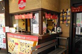 大阪の「元祖、発祥」たこ焼き人気店〜コナモンB級グルメならやっぱり関西が一番!