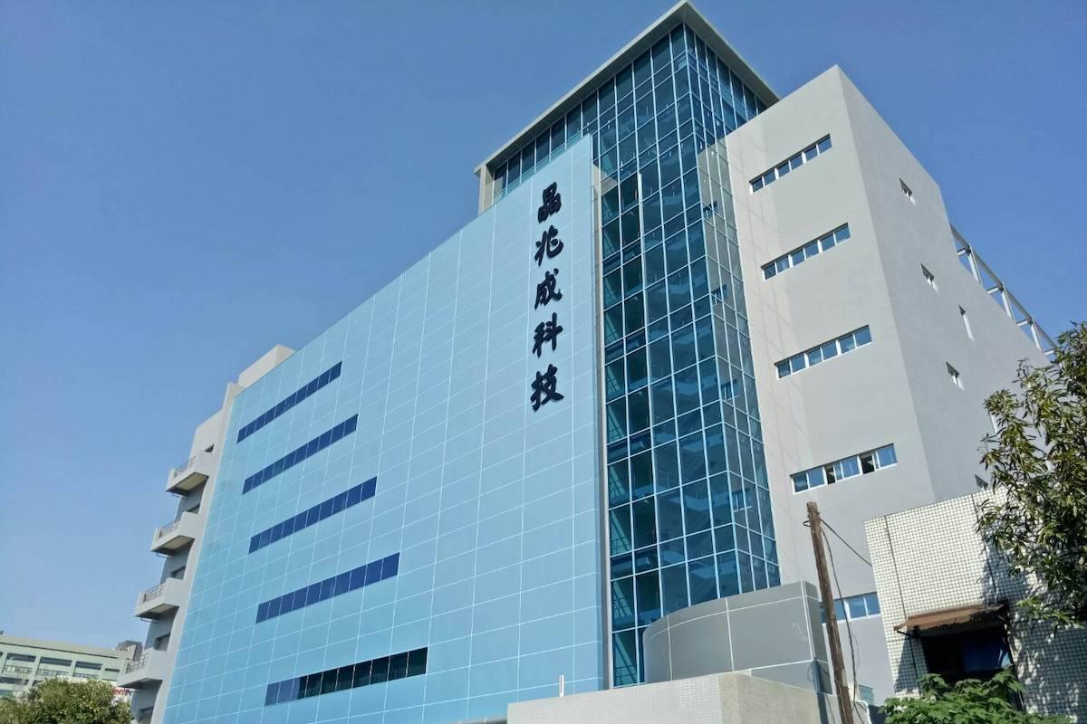 半導体テストハウスのテラプローブ、中国市場での事業拡大を本格化