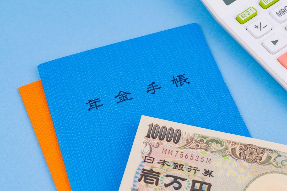 「年金返せ」は実現可能!? 日本の歪んだ社会保障を考える