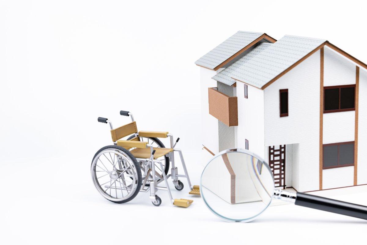 自宅のバリアフリー工事にかかる費用はどれくらい?介護保険の「住宅改修制度」で負担を軽減!