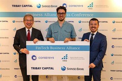 香港のニッポンウェルスがブロックチェーン関連事業進出へ、米コンセンシスと提携