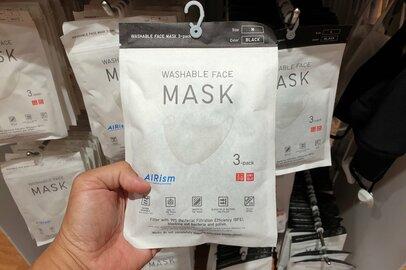 しまむら・無印・ユニクロ愛用者の間で話題!呼吸しやすいマスク5選