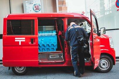 日本の過剰サービスと労働力不足の解決法~郵便の土曜日配達廃止に見習おう