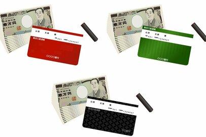 """銀行は庶民から手数料を取るばかり!? """"貯金箱がもらえる身近さ""""は遠い昔話に"""