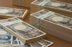 お金持ちになる人の4つの特徴~多くの富裕層を見てきた金融機関OLが語る