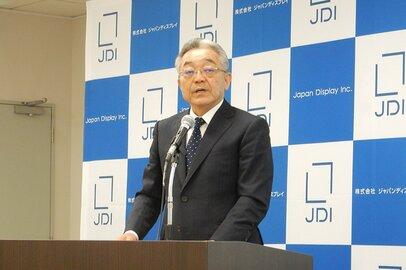 ジャパンディスプレイが迎える正念場~アップル依存脱却への道~