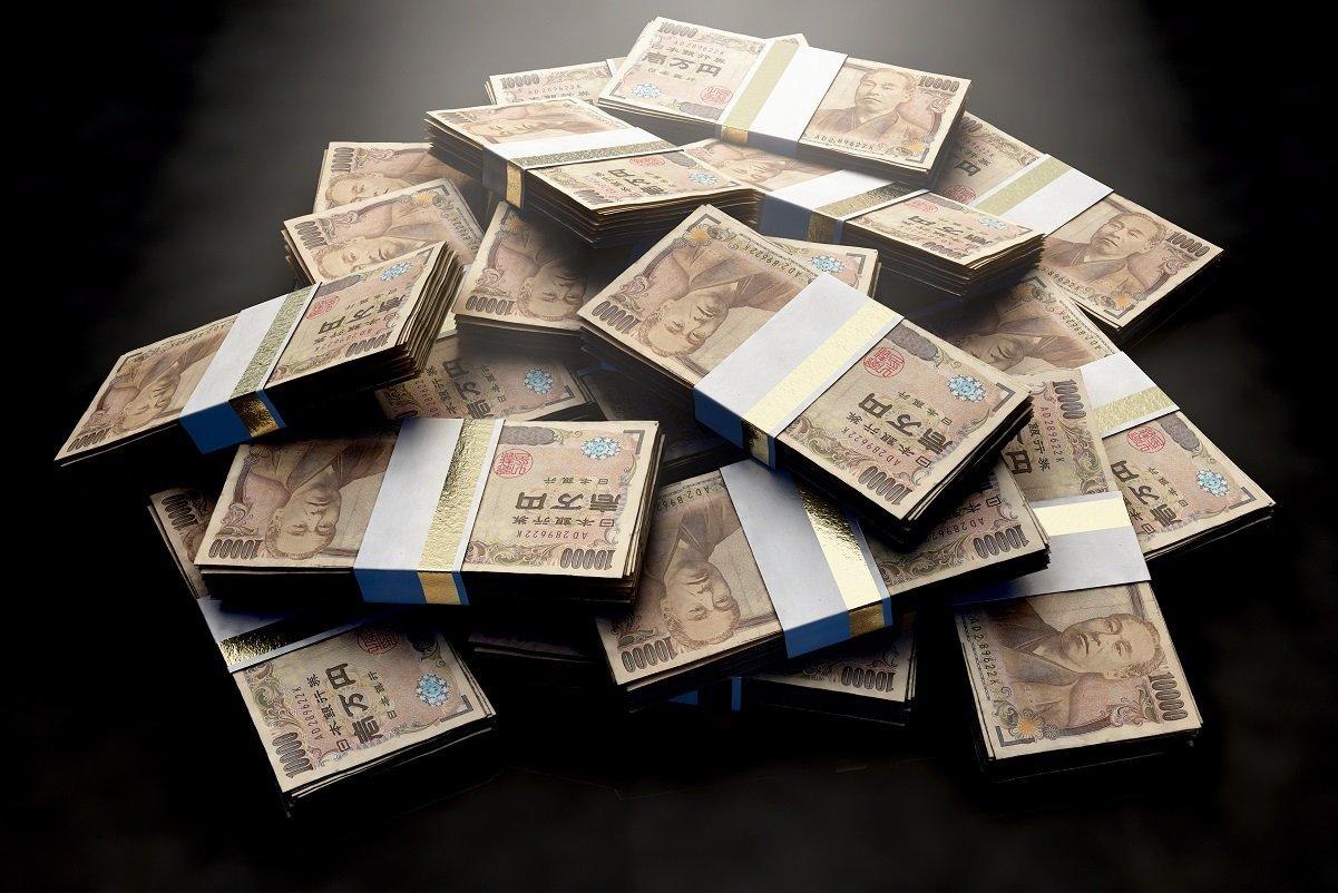 退職金4000万円上乗せはトクなのか? 早期退職のメリット・デメリットを徹底解説!