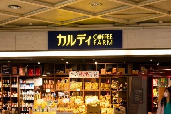 【カルディ】「人気エコバッグ」会計2000円以上でもらえるキャンペーンが話題