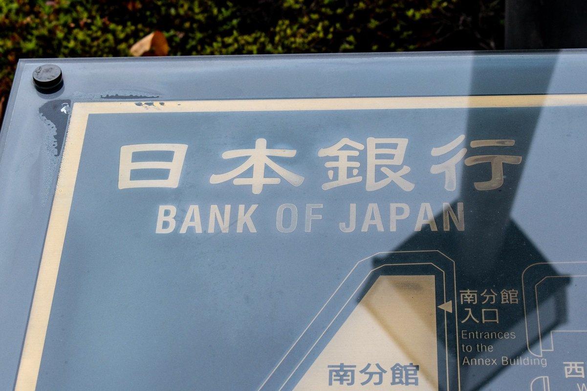 「黒田緩和」で株価が上がった不思議〜投資家は何を信じたのか?