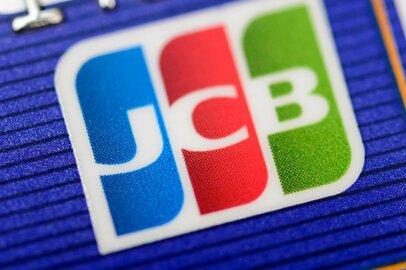 「JCBゴールド」は海外旅行傷害保険が最高1億円のクレジットカード