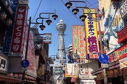 インバウンド・バブルに沸く大阪、人気の秘密は?