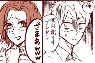 【恋心マシマシ】二郎系ラーメン食べた男女が、帰り道でまさかの胸キュン展開?ツイッターで漫画に注目