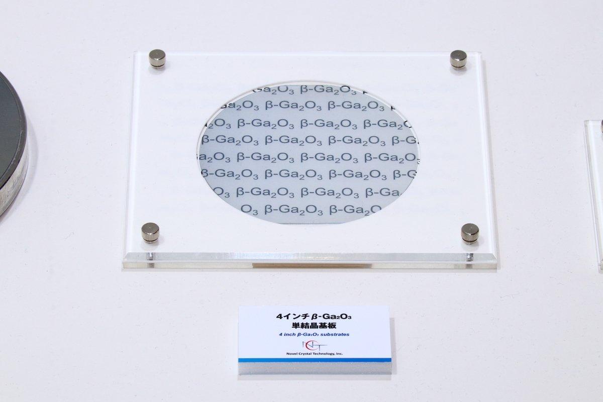 酸化ガリウムベンチャーのノベルクリスタル、大口径化を推進