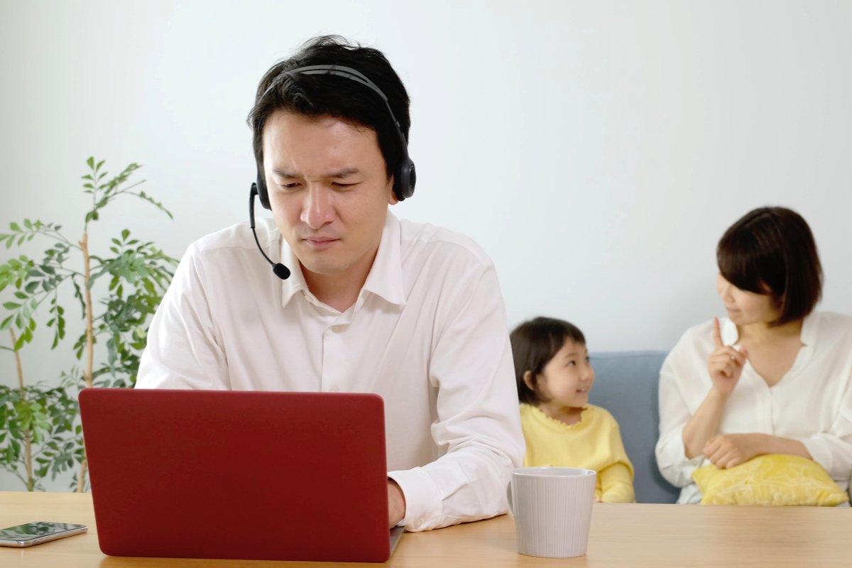 在宅勤務の夫が「家族の気配」にイライラ…妻や子供にどこへ行けというの!?