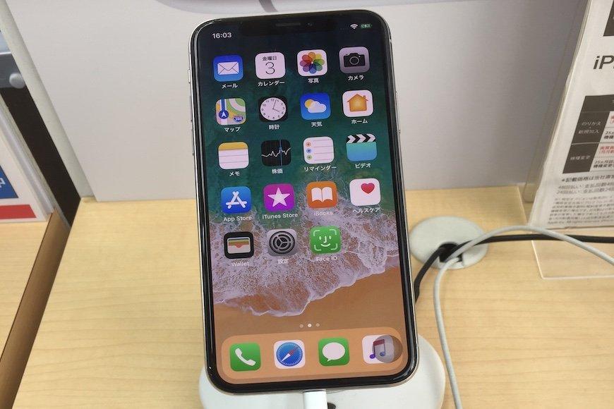 米UDCの株価が3カ月で半分に、背景に「iPhone Xショック」