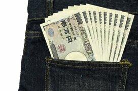 年収1000万円 vs. 貯金1000万円、幸せへの切符はどっち?