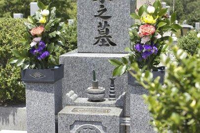 終活のひとつに!?増加中の「お墓の引っ越し」その理由と影響とは?