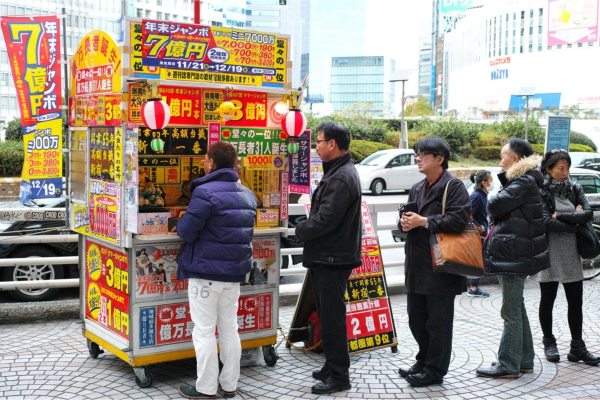 夢の年末ジャンボ宝くじ「1億円」当たったら?差がある男女それぞれの使いみち。