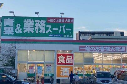 【業務スーパー】お得でもごめんなさい!買って失敗だったリピなし冷凍食材10選