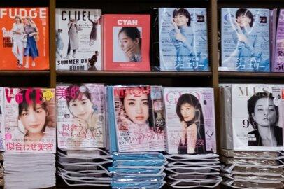 雑誌の付録は主婦の味方⁈売り切れ続出で「ダサくて使えない」時代は終わった?