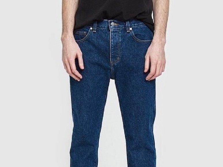 今は「ちょっと細いの」が逆に新鮮です。おすすめの細身パンツ4本