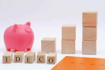 加入者拡大の確定拠出年金、iDeCoが認知度アップを牽引