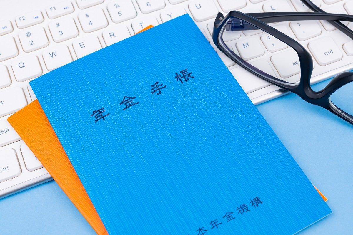 日本の公的年金制度の手厚さがわかる「退職準備の指標」とは?