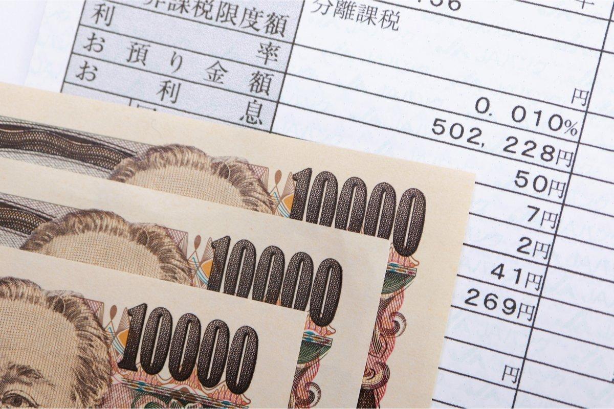 平均貯蓄額を比較「お金を1番貯めていない」【都道府県】はどこ?
