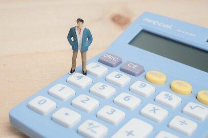 「家賃収入でウハウハ!」の落とし穴。高値づかみが命取りになる物件購入