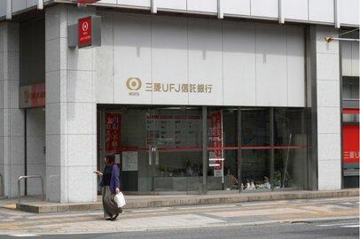 三菱UFJ信託銀行の給料はどのくらいか