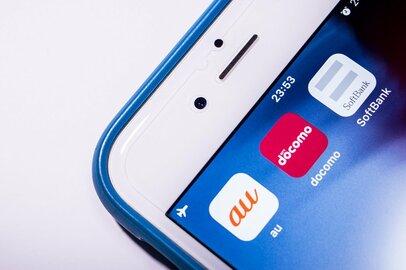 「携帯料金引き下げ」で携帯電話株はダウン、内閣支持率はアップ? 過去2回の顛末