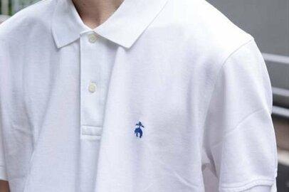 今年も見落とすな! 王道ブランドのポロシャツ4枚