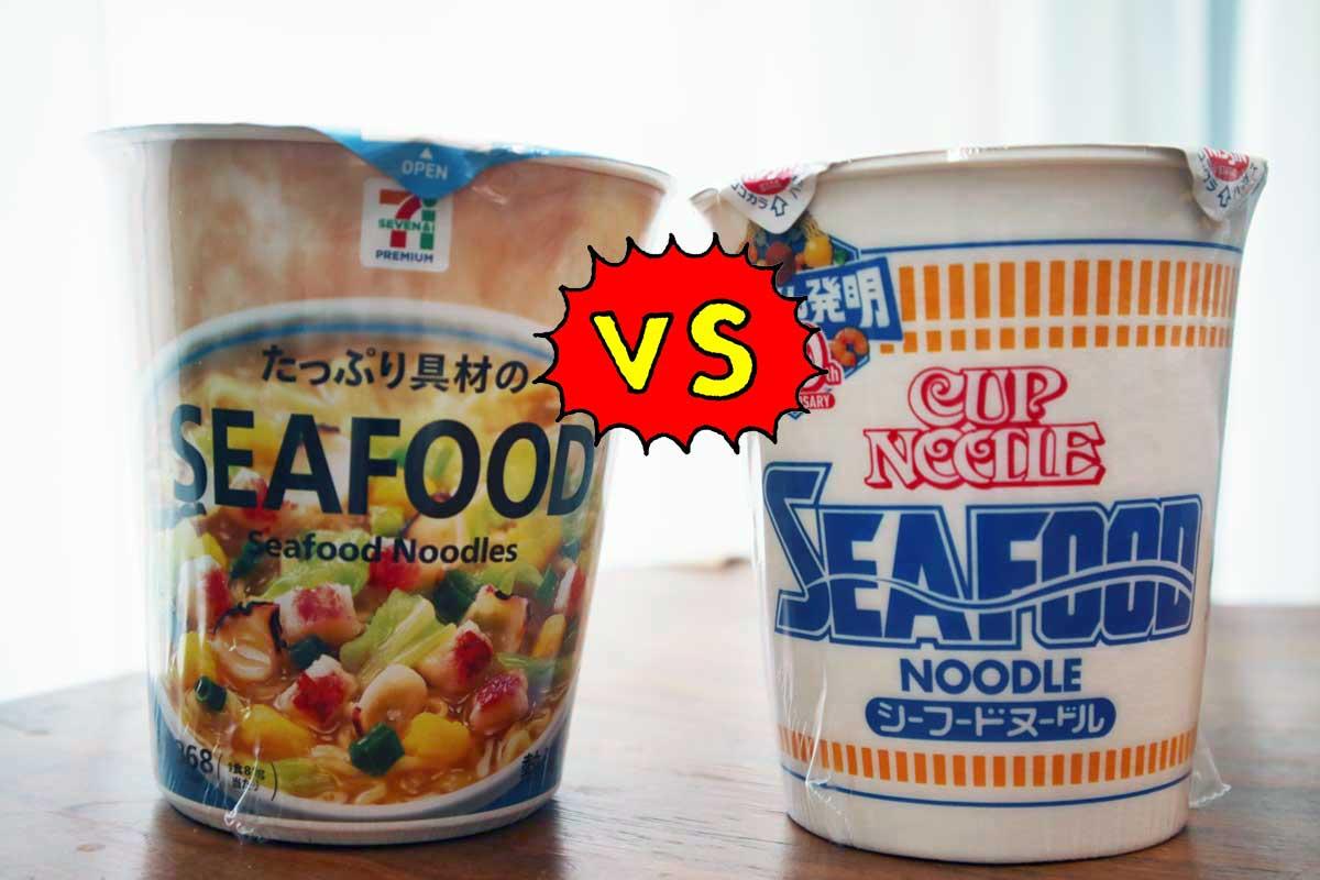 【日清vsセブン】カップ麺、買うべきは日清『シーフードヌードル』か、それともセブンイレブンPB『たっぷり具材のSEAFOOD』か?比べてみた