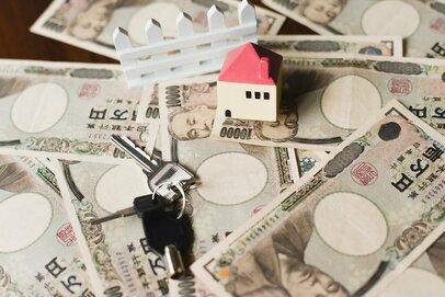 マイホーム購入に踏み切れない理由。低金利・住宅ローン減税でも不安なこと