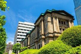 日本国債が蒸発する? 日銀買いオペが抱える今後の課題