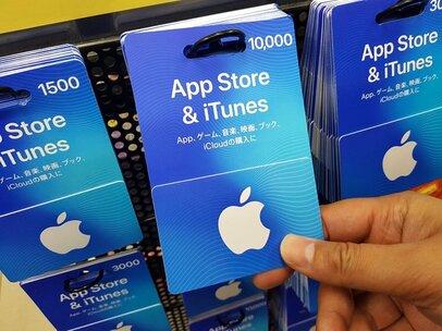 コンビニで買えるバリアブルカード、お得度と便利さは?