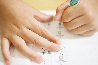 「はやく国語の成績を上げたい!」の誤算。親の問題、子の現実