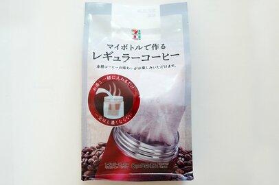セブンプレミアム「マイボトルで作るレギュラーコーヒー」を飲んでみた