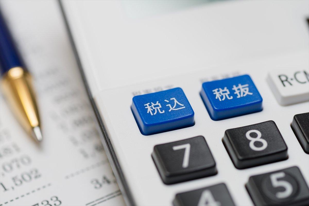 増税対策で迷走する消費税が抱える「3つの根本問題」とは?