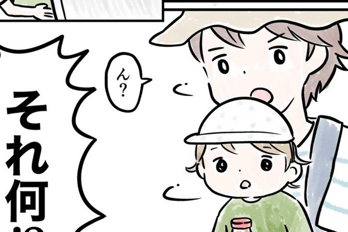 【それ何?】お出かけしようとした1歳児、手に持っていたのはまさかの…?漫画にツイッターでは「可愛すぎる」の声