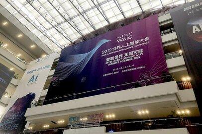 AI強国目指す中国、実力派スタートアップも多数