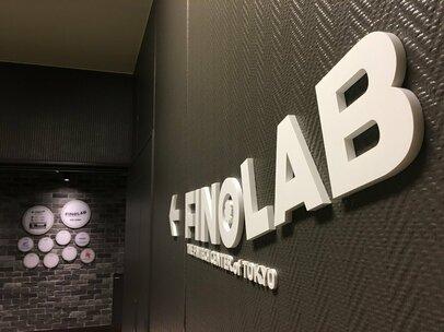 日本発Fintechの加速なるか。FINOLAB(フィノラボ)、セカンドステージ始動<br />
