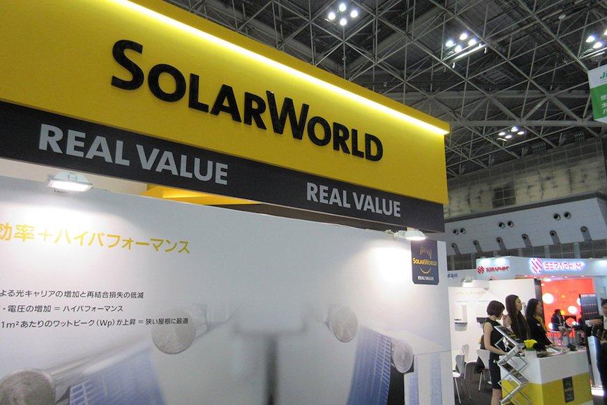 太陽電池メーカーは消えるのか