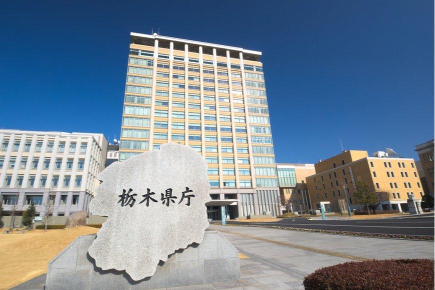 栃木県職員の給料はいくらか